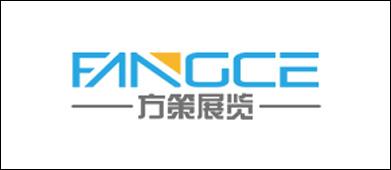 北京方策国际会展有限公司