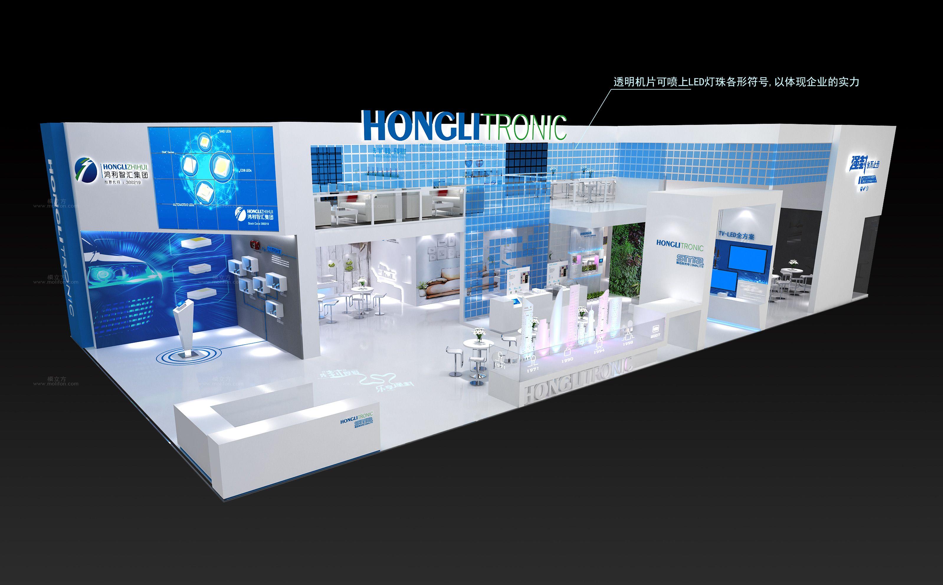 24x12鸿利智汇展览展示展台模型